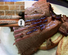 Dallas, Cuisine, and BBQ | On The Cutting Board Episode 1